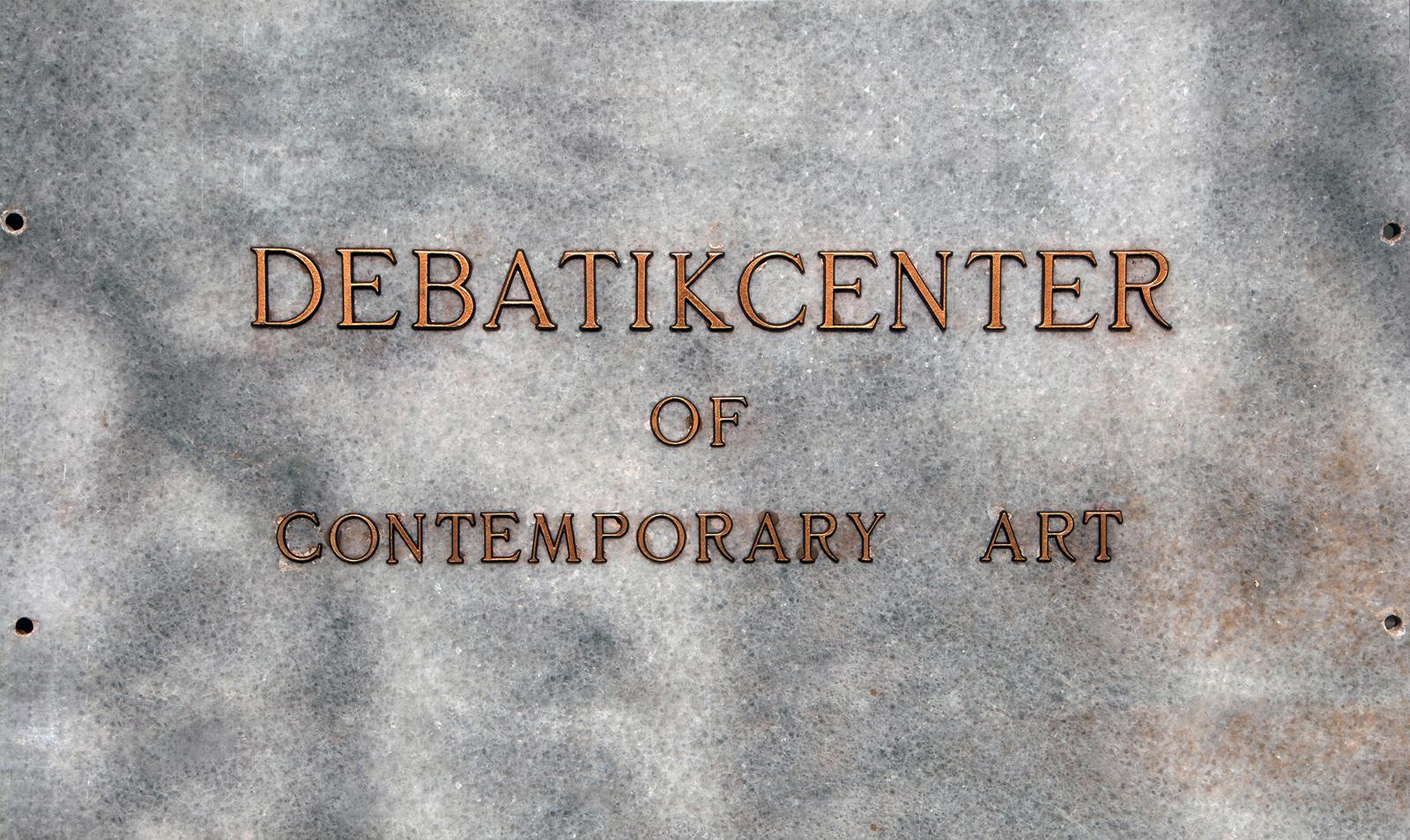DebatikCenter homepage image